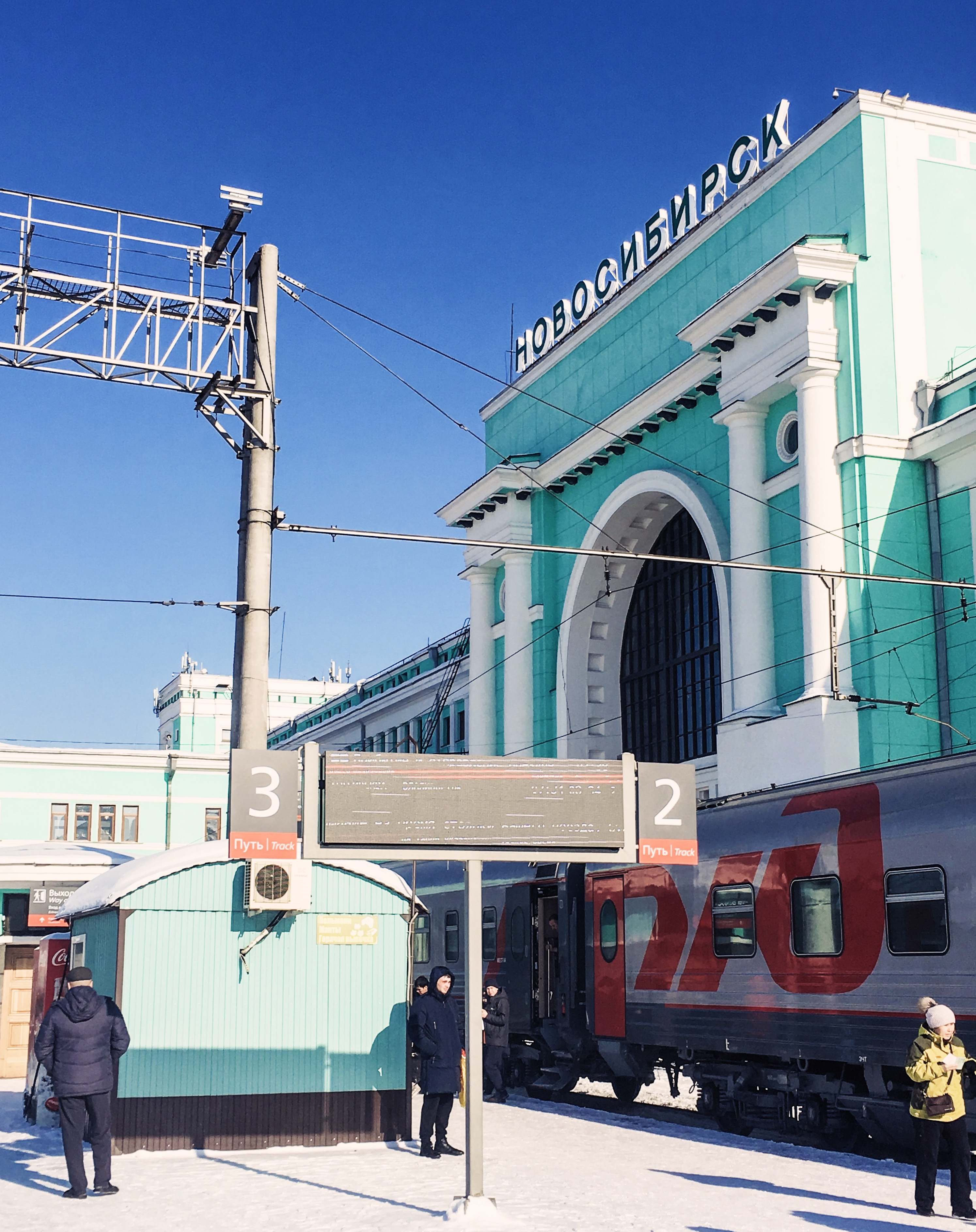 Novosibirsk Bahnhof