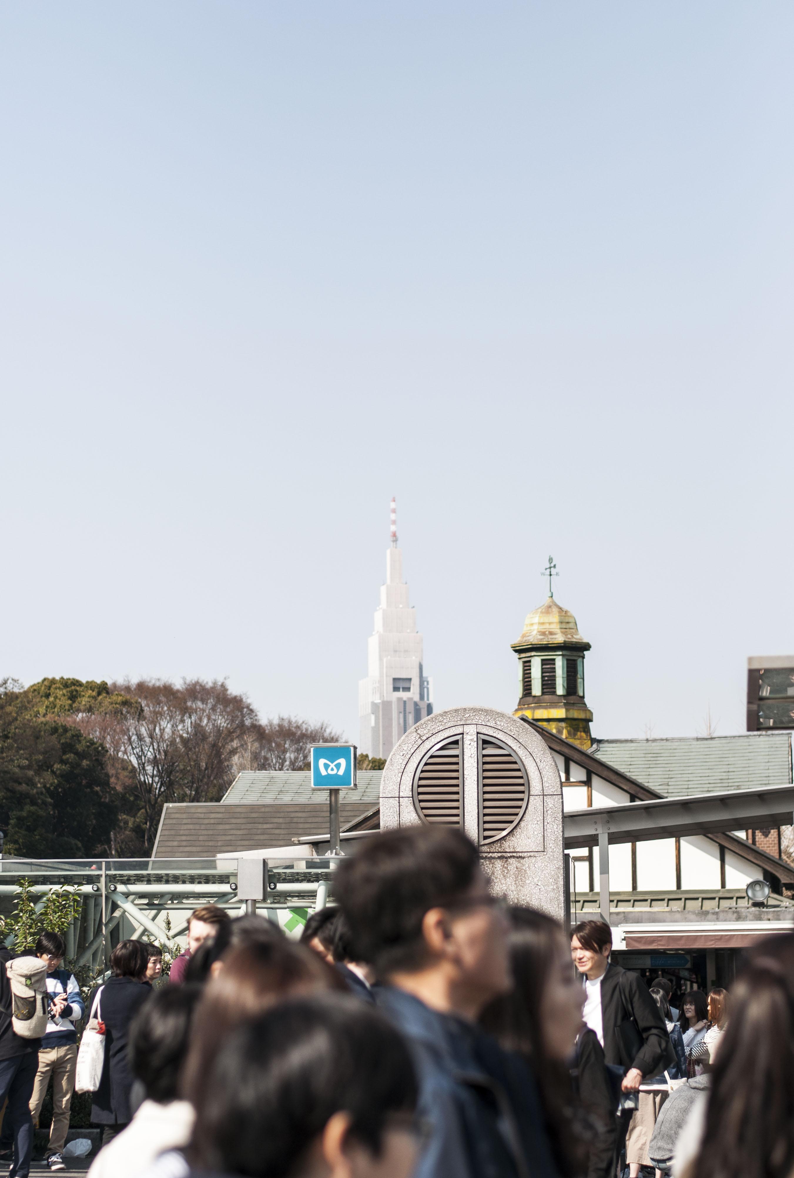 Tokyo Blog
