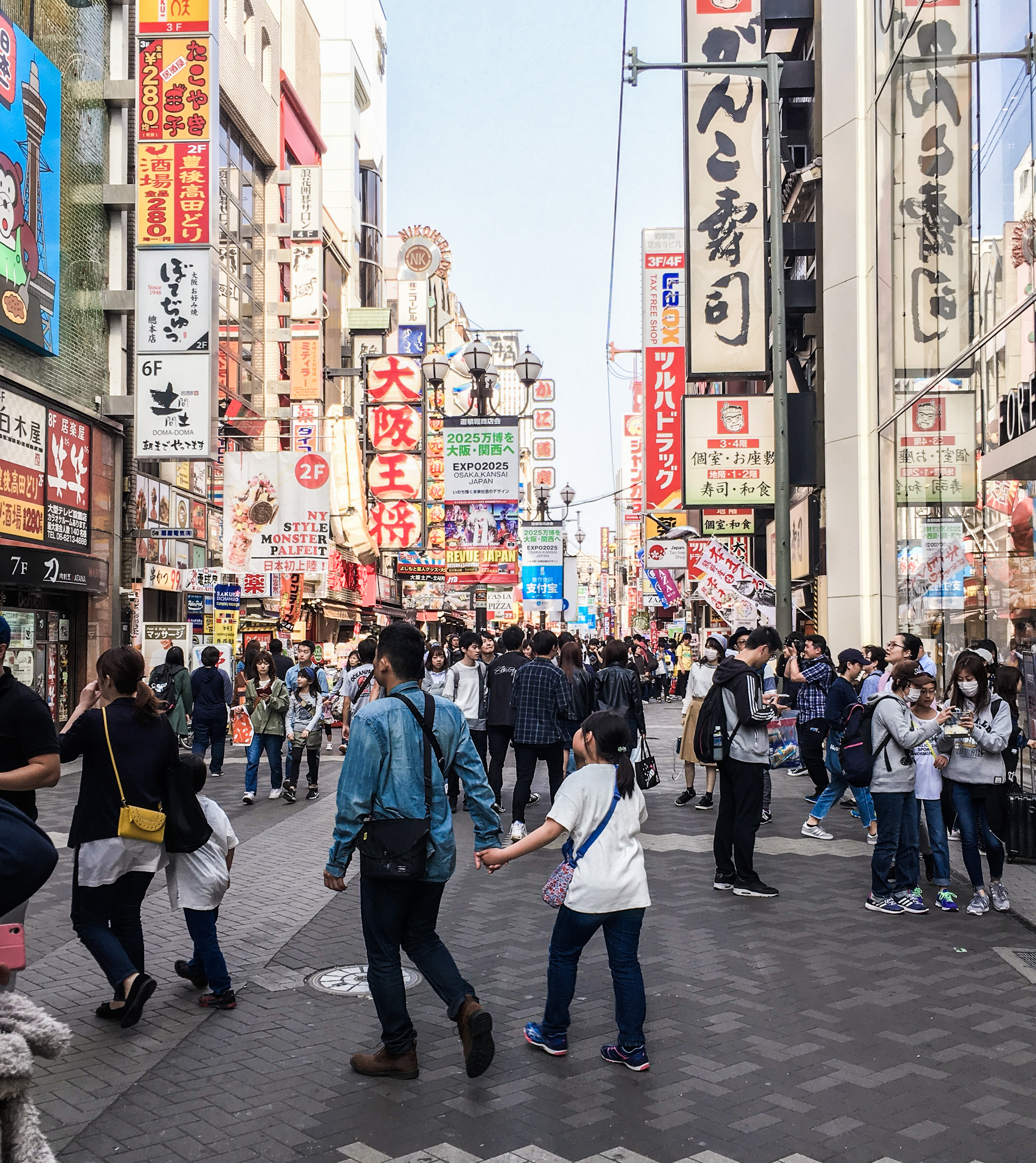 Osaka Innenstadt Budget Tipps Japan