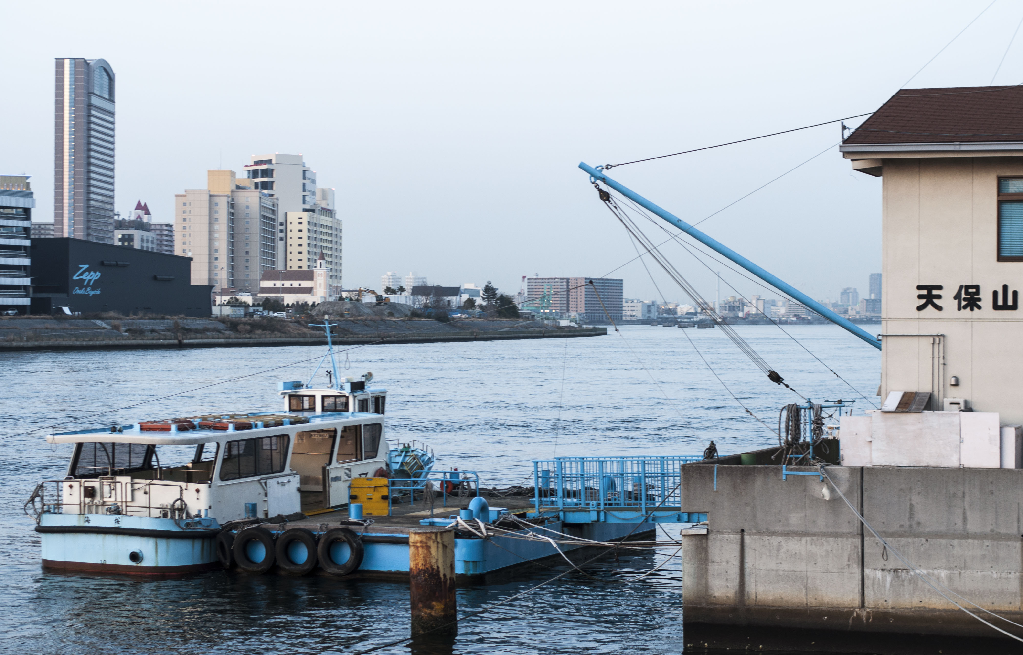 Osaka Hafen